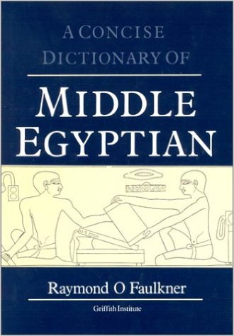 Middle Egyptian Dictionary